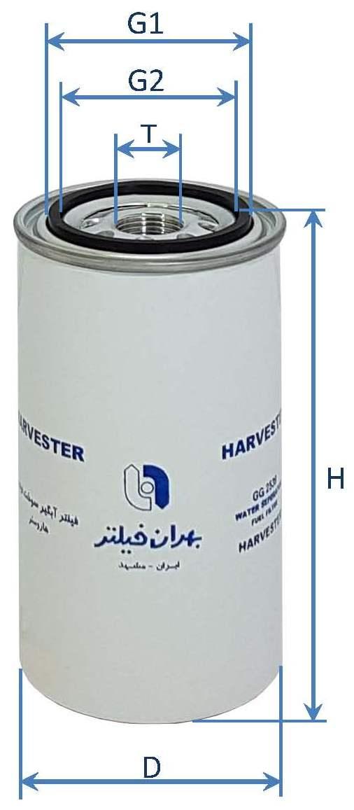 فیلتر آبگیر سوخت اولیه هاروستر
