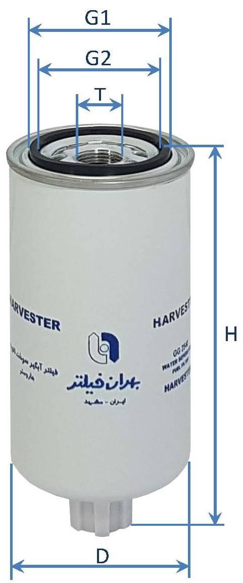 فیلتر آبگیر سوخت ثانویه هاروستر