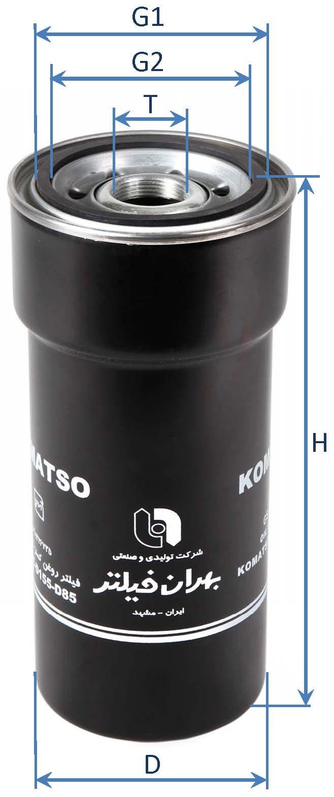 فیلتر روغن كماتسوD355-D155-D85  -كمنز